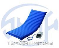 YPD-1医疗喷气气床垫  YPD-1