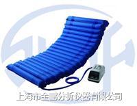 YPD-2医疗波动喷气气床垫  YPD-2