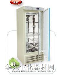 生化培养箱 SPX-250-II