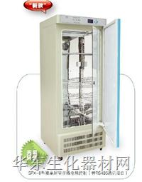 生化培养箱 SPX-300-II
