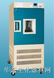 高低温交变湿热试验箱 GDHJ-2010A