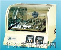 台式恒温振荡器THZ-420 THZ-420