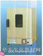电热恒温干燥箱DHG-9141A DHG-9141A