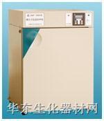 隔水式电热恒温培养箱GNP-9270 GNP-9270
