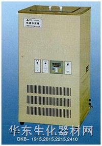 低温恒温槽DKB-1615 DKB-1615