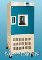 高低温交变试验箱GDJ-2010A GDJ-2010A