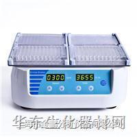 微孔板振荡器 MIX-1500