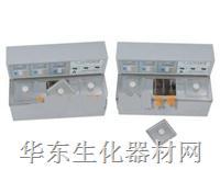 DK-8D系列三孔三温水槽 DK-8D系列