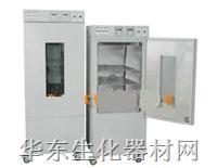 HWS系列恒温恒湿培养箱 恒温恒湿培养箱