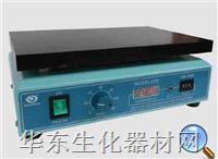 恒温加热平台QB-2000型 QB-2000型