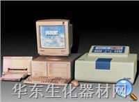960CRT型荧光分光光度计  960CRT型
