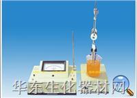 自动电位滴定仪(精密数显)-ZD-2 ZD-2