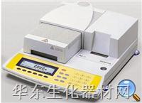 水份测定仪-MA100 MA100