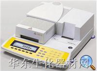 水份测定仪-MA50 MA50
