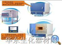 SX2系列箱式电阻炉 SX2系列