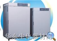 二氧化碳培养箱--BPN系列(原HHCP系列) BPN系列(原HHCP系列)