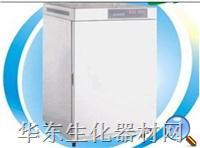 二氧化碳培养箱-BPN-CH升级型系列 BPN-CH升级型系列
