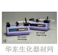 Pump 11 Plus带微处理器的单或双流向器注射型  Pump 11 Plus