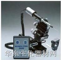 Nanoject II 全自动Nanoliter 微注射器 Nanoject II