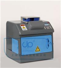 暗箱式三用紫外分析仪 ZF-7ND