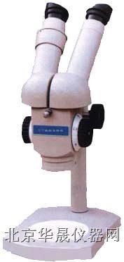 XTT体视显微镜