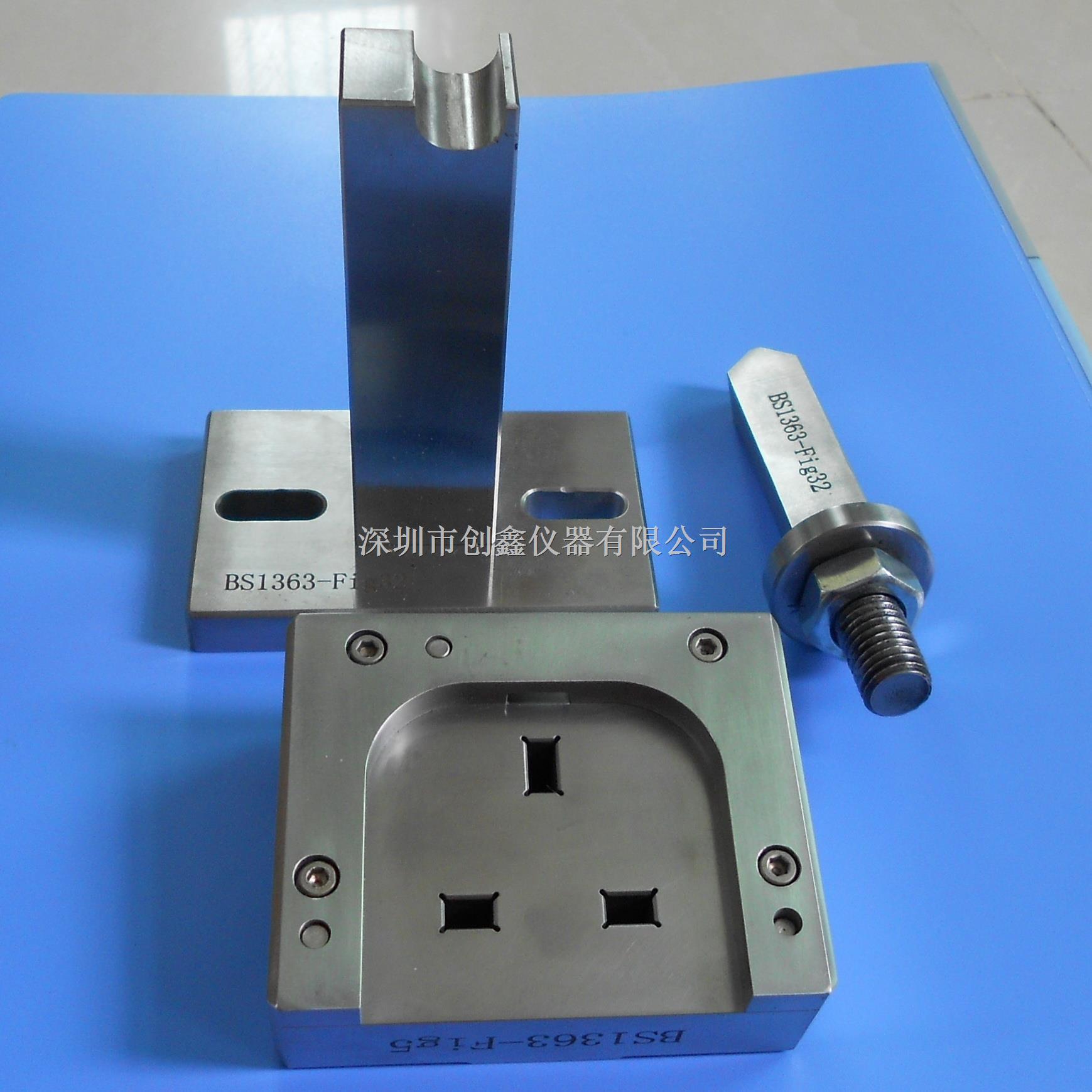 插头插座量规系列产品