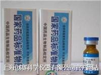4-羟基***4-Hydroxyphenylacetic acid,标准品