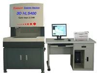 高精度激光扫描抄数机 3D HLS400