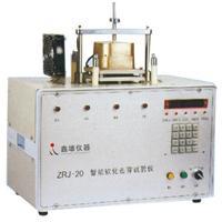 智能软化击穿试验仪ZRJ-20 ZRJ-20