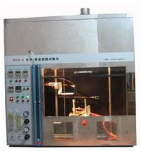 HVR-4水平垂直燃烧试验仪 HVR-4
