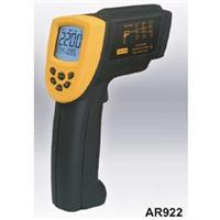 希玛AR922冶金专用红外测温仪  AR922
