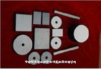 标准硬度块(洛氏、维氏、肖氏、布氏) HRC、HB、HV