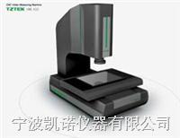 VME—经济型 自動影像測量儀 三轴CNC控制 专为基础级应用而设计 VME222/VME322/VME432/VME542