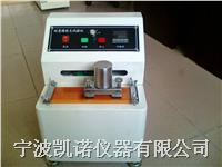 油墨脱色试验仪 YM-1