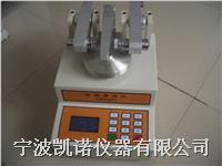 液晶漆膜磨耗仪JM-IV漆膜磨耗仪 JM-IV