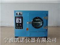 数显式电热恒温鼓风干燥箱SC101-0B SC101-0B