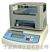 SD-300A橡胶密度计 塑料密度计 SD-300A