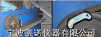 Easy-Laser D150数字式皮带对中仪 Easy-Laser D150