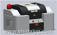 铜材、不锈钢、膜厚度、金属成分分析仪UX230 UX230