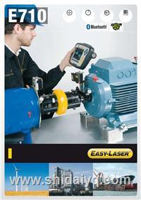 easylaser偏置轴激光对中仪 E710