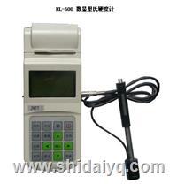 便携式HL-600 数显裏氏硬度計 HL-600