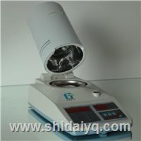 食品纸张卤素快速水分仪SFY-6 SFY--6