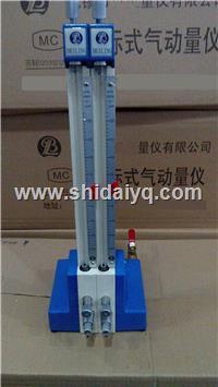 双管气动量仪QFB-5000-2 QFB-5000-2