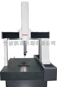 宁波怡信ENC565自动三坐標測量機 ENC565