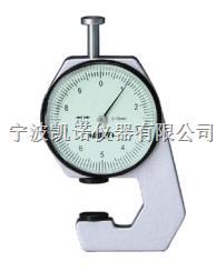 2361-10英示指针測厚規 2361-10