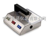 LS108H林上光学透过率测量仪 LS108H