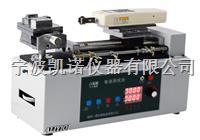 SJX-1000三和电动卧式测试台 SJX-1000