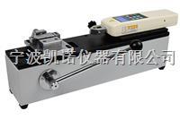 SPX-500三和手动卧式测试台 SPX-500