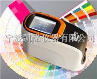 CS-650彩谱手持式分光测色仪 CS-650