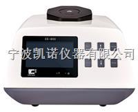 CS-800彩谱台式分光测色仪 CS-800